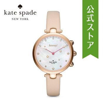 ケイトスペード ハイブリッド スマートウォッチ 公式 2年 保証 Katespade iphone android 対応 ウェアラブル Smartwatch 腕時計 レディース ホランド KST23205 HOLLAND