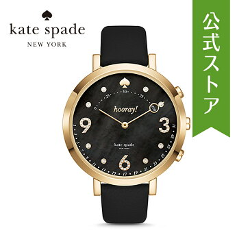 ケイトスペード ハイブリッド スマートウォッチ 公式 2年 保証 Katespade iphone android 対応 ウェアラブル Smartwatch 腕時計 レディース ホランド KST23208 HOLLAND