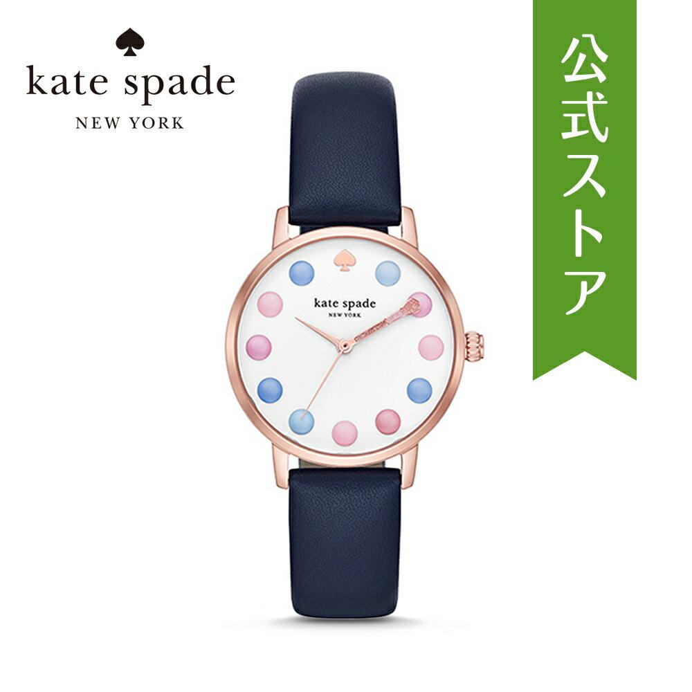 【公式ショッパープレゼント】ケイトスペード 腕時計 公式 2年 保証 Katespade レディース メトロ KSW1454 METRO