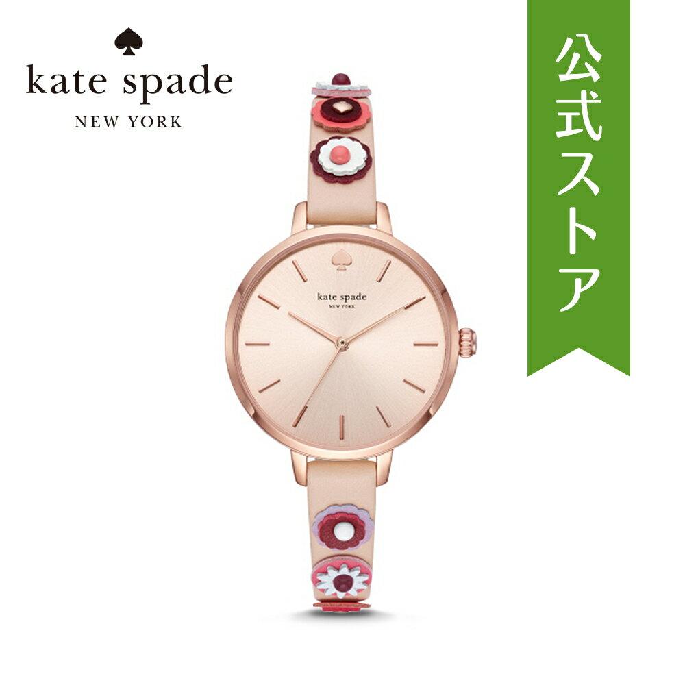 【公式ショッパープレゼント】30%OFF ケイトスペード 腕時計 公式 2年 保証 Katespade レディース メトロ KSW1463 METRO