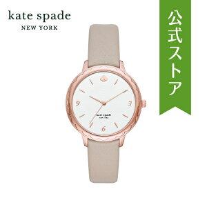 ケイトスペード 腕時計 レディース Katespade 時計 KSW1508 MORNINGSIDE 38mm 公式 2年 保証