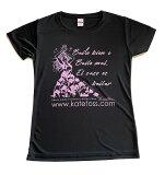 ケイトトスの2020年限定販売オリジナルTシャツです。