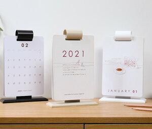 2021 カレンダー 卓上 机上 おしゃれ 韓国 雑貨 北欧 かわいい 白 ブラウン ブラック ディスプレイ 風景 イラスト シンプル 日曜日始まり 年間 大きい 大きめ デスク カラフル オフィス 仕事 新年度 書き込み インテリア プラスチック 飾り