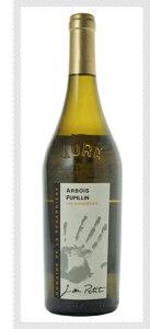 珍しい!フランス・ジュラ地方の辛口ワインです☆ ドメーヌ・ド・ラ・レナルディエールアルボア...