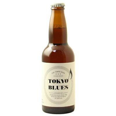 東京名産_TOKYO BLUES セッションエール