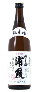 ○【日本酒】浦霞純米酒720ml