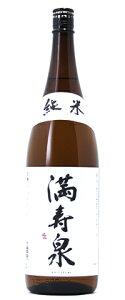 ○【日本酒】満寿泉純米1800ml