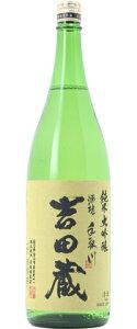 □【日本酒】手取川(てどりがわ)純米大吟醸吉田蔵1800ml