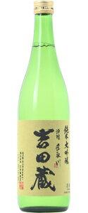□【日本酒】手取川(てどりがわ)純米大吟醸吉田蔵720ml