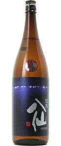 ☆【日本酒】陸奥八仙(むつはっせん)いさり火特別純米火入1800ml※クール便配送