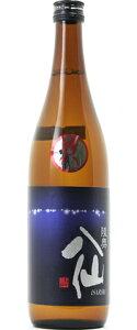 ☆【日本酒】陸奥八仙(むつはっせん) いさり火特別純米 無濾過火入 720ml