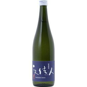 □【日本酒】文佳人(ぶんかじん)特別純米リズール720ml※クール便発送