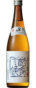 ☆【日本酒】八海山(はっかいさん)しぼりたて原酒越後で候(えちごでそうろう)青越後24BY720ml※クール便発送