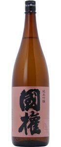 ☆【日本酒】国権純米吟醸銅ラベル1800ml