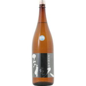 □【日本酒】文佳人(ぶんかじん)辛口純米黒ラベル1800ml※クール便発送