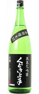 ☆【日本酒】くどき上手純米大吟醸出羽燦々33%1800ml※クール便発送