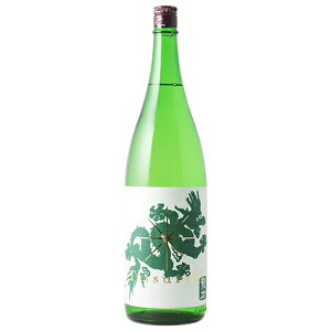 ○【日本酒】龍力ドラゴン緑ラベル純米1800ml