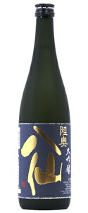 ☆・【日本酒】陸奥八仙(むつはっせん)大吟醸720ml※クール便発送