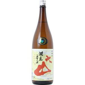 ○【日本酒】大山燗麗辛口本醸造1800ml