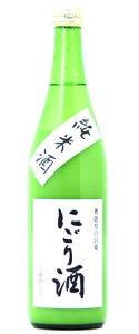 ☆【日本酒】奥能登の白菊(おくのとのしらぎく)純米活性にごり酒720ml※クール便発送