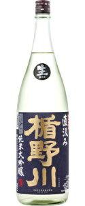 ☆【日本酒】楯野川(たてのかわ)純米大吟醸直汲み生1800ml※クール便発送