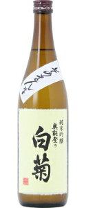 ☆【日本酒】奥能登の白菊(おくのとのしらぎく)純米吟醸無濾過生原酒そのまんま720ml※クール便発送