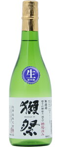 ☆【日本酒】獺祭(だっさい)無濾過 純米大吟醸生磨き三割九分 槽場汲み720ml※クール便発送※お一人様6本迄
