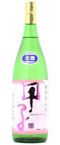 ☆【日本酒】甲子(きのえね)「春酒香んばし」純米吟醸生原酒1800ml※クール便発送