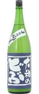 ☆【日本酒】大和のどぶ手造り純米28BY1800ml