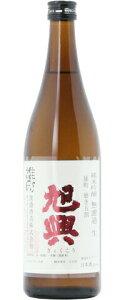 ☆【日本酒】旭興(きょくこう)純米吟醸無濾過生雄町磨き五割720ml※クール便発送