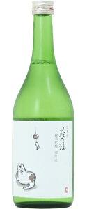 ☆【日本酒/夏酒】萩の鶴(はぎのつる)純米吟醸別仕込猫720ml