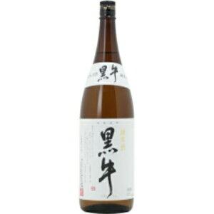 ☆【日本酒】黒牛(くろうし)純米酒1800ml