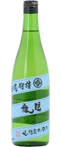 ☆【日本酒】睡龍(すいりゅう)特別純米720ml