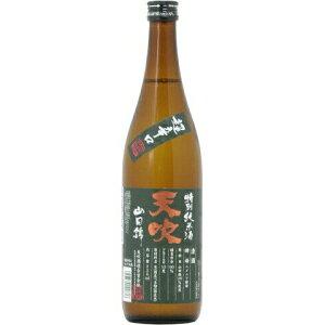 ☆【日本酒】天吹(あまぶき)特別純米酒山田錦超辛口720ml