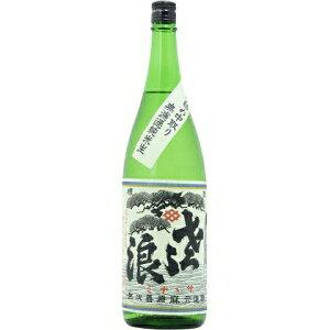 ○【日本酒】琵琶のさゝ浪手詰め中取り無濾過純米生酒1800ml※クール便発送