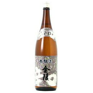 ○【日本酒】金陵上撰辛口1800ml