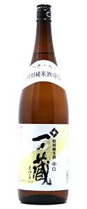 ○【日本酒】一ノ蔵(一の蔵)特別純米辛口1800ml