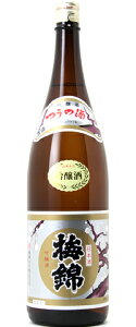 ○【日本酒】梅錦吟醸つうの酒1800ml
