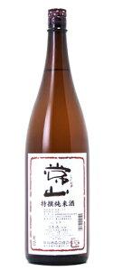 ○【日本酒】常山(じょうざん) 特撰純米 1800ml