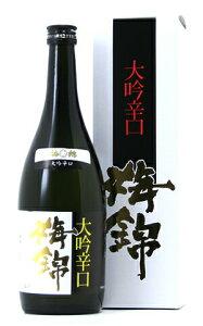 ○【日本酒】梅錦大吟辛口720ml