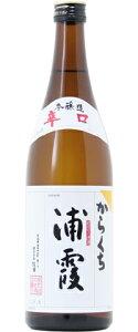 ○【日本酒】浦霞本醸辛口720ml