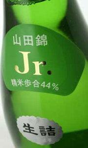 ☆【日本酒】くどき上手Jr.(ジュニア)純米大吟醸山田錦1800ml※お一人様2本限り