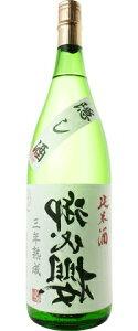 ☆【日本酒】御代櫻(みよざくら)純米酒 隠し酒 1800ml