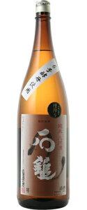 ☆【日本酒】石鎚(いしづち) 純米 土用酒 槽搾り 1800ml