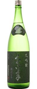 ☆【日本酒】くどき上手大吟醸澱がらみ山田錦35%1800ml※クール便発送