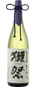 ○【日本酒】獺祭磨き二割三分1800ml