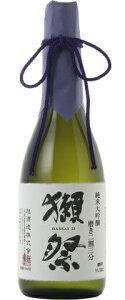 ○【日本酒】獺祭磨き二割三分720ml