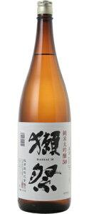 ○【日本酒】獺祭純米大吟醸501800ml