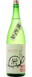☆【日本酒】まんさくの花純米吟醸一度火入れ原酒亀の尾1800ml※クール便発送