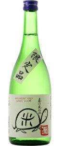 ☆【日本酒】まんさくの花純米吟醸一度火入れ原酒亀の尾720ml※クール便発送